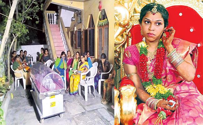 Srilatha Commits Suicide on Extra Dowry Harassments - Sakshi