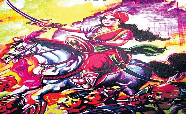Mallepally Laxmaiah Article On Rani Laxmi Bai - Sakshi