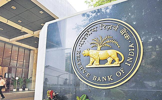 RBI likely to cut interest rate again in June: Report - Sakshi