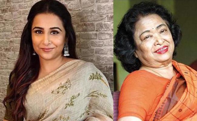 Vidya Balan to Play Math genius Shakuntala Devi in her Next Film - Sakshi