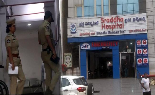 Kidney Racket Find At Visakhapatnam - Sakshi
