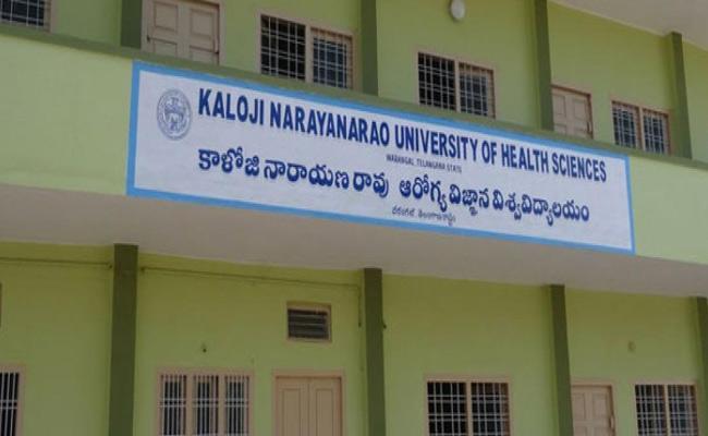 Kaloji Health University Invites Applications For PG Medical - Sakshi