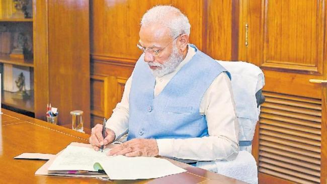 PM Narendra Modi Cabinet Portfolios - Sakshi