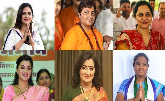 More Dynasties In 17th Lok Sabha - Sakshi