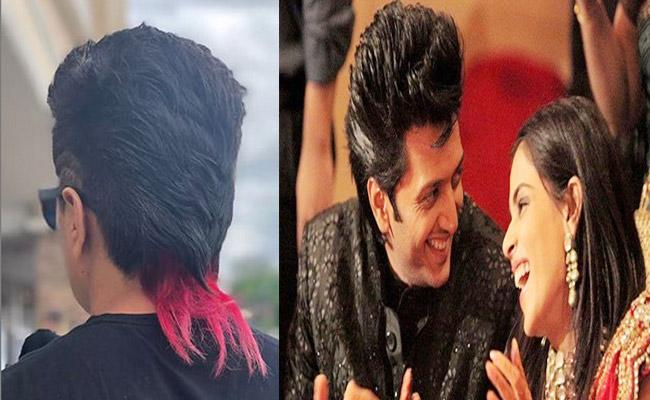 Riteish Deshmukh Surprised Genelia With His New Look - Sakshi