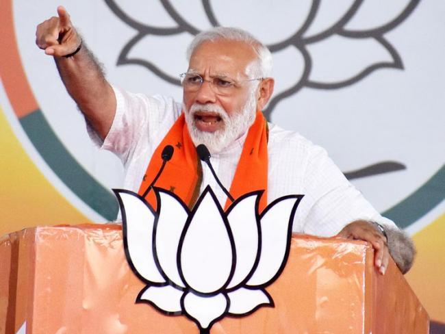 Several BJP leaders make a comeback - Sakshi