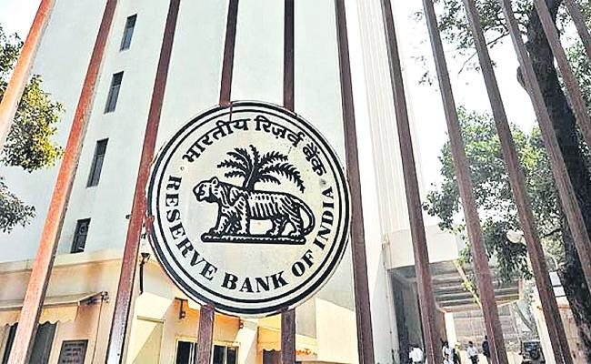 RBI Prices Down Again With GDP Growth - Sakshi