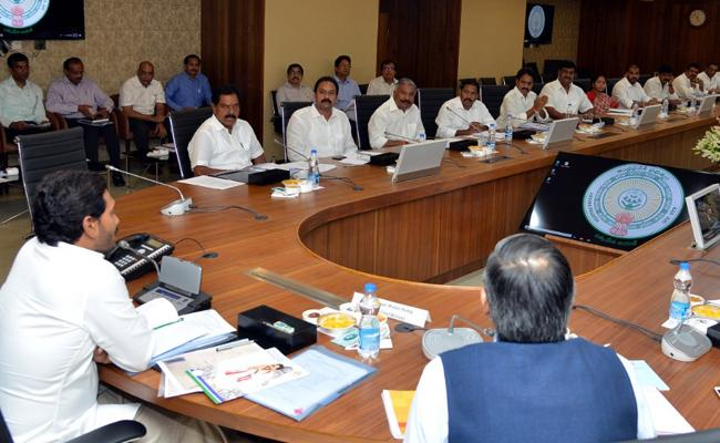 AP Cabinet Approves Pension Scheme and Key Decisions - Sakshi
