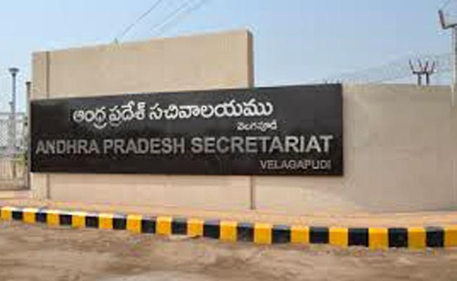 Chambers Allocated To AP Cabinet Ministers - Sakshi