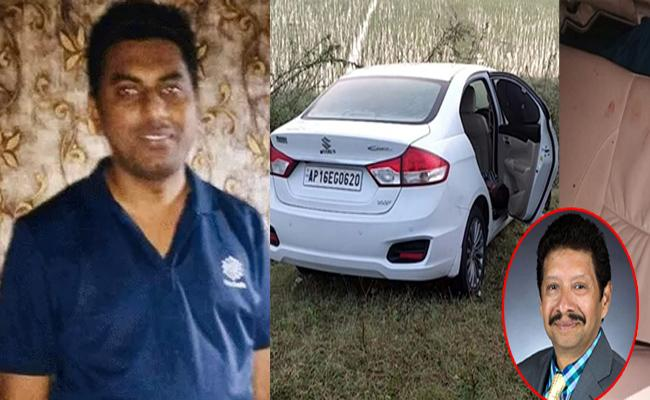 Chigurupati Jayaram Murder Case, Police files Chargesheet  - Sakshi