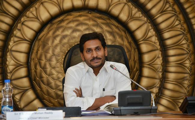 AP CM YS Jagan First Cabinet Meeting Starts  - Sakshi
