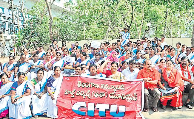 Asha Workers  Protest In Rangareddy - Sakshi