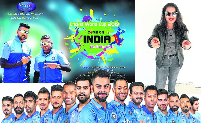 Song Viral in Social Media  For Cricket World Cup India - Sakshi