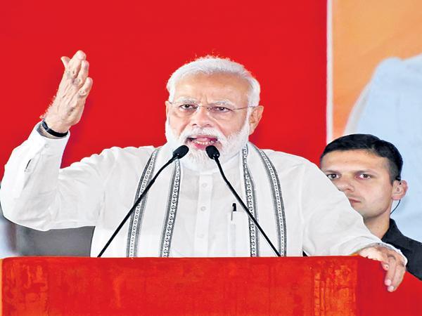 Narendra Modi Speech In Renigunta Meeting - Sakshi