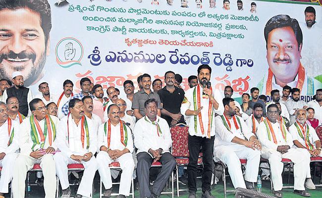 Revanth Reddy Slams TRS Party And KCR in Malkajgiri - Sakshi