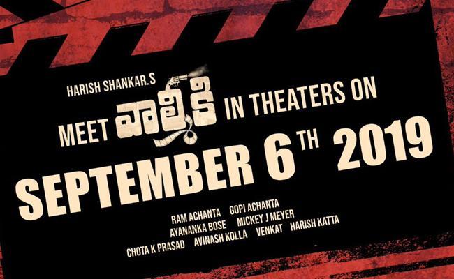 Varun Tej Valmiki Movie Releasing On 6th September - Sakshi
