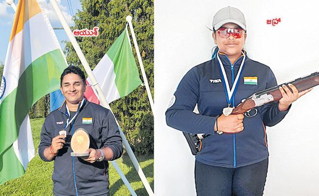 Ayush Rudra Raju Wins Gold Medal in Shooting - Sakshi