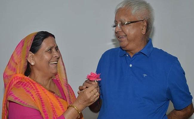 Rabri Devi Adorable Wishes To Lalu Yadav On His Birthday - Sakshi