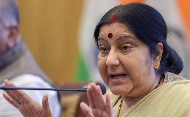 Sushma Swaraj Clarified That The Report Of AP Governor Was Not True - Sakshi