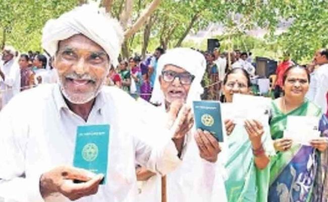 Rythu Bandhu Scheme Money Transfer - Sakshi