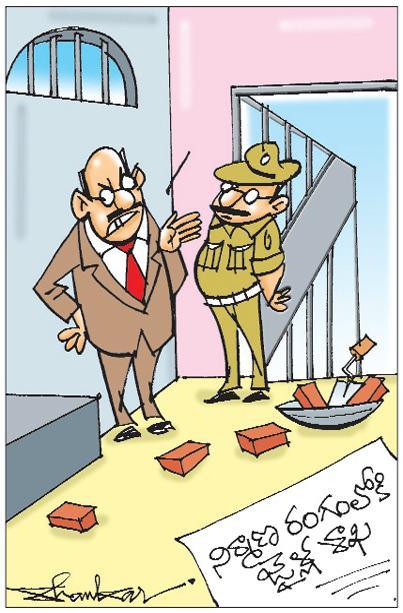Sakshi Cartoon (12-06-2019)