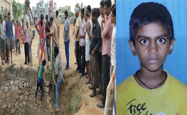 The Boy Found Dead In  Well Who Disappeared In Mangalagiri Town - Sakshi