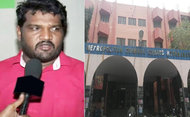 Rumour Monger Koti Surrenders Nampally Court - Sakshi