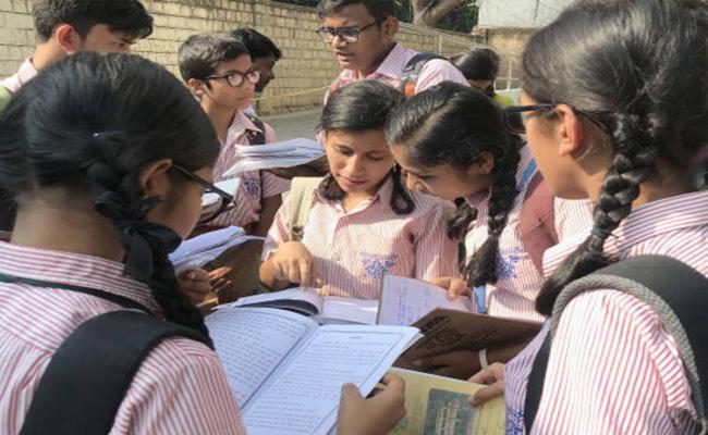 DEO Tenth Class Percentage Telangana Government - Sakshi