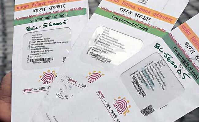 Peoples Problems With Aadhar Card Link - Sakshi