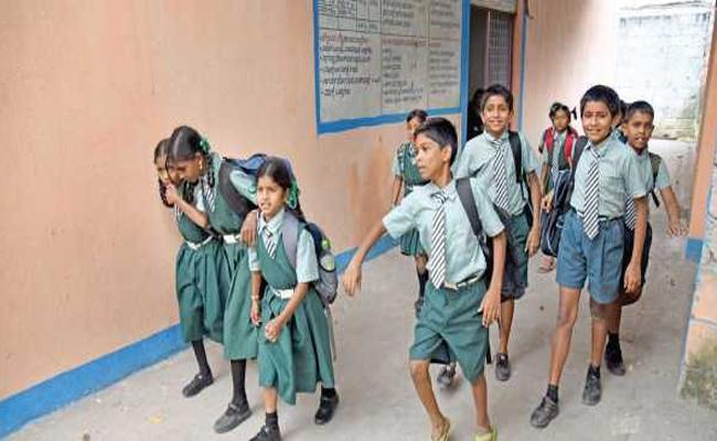 Telangana All Schools Reopen - Sakshi