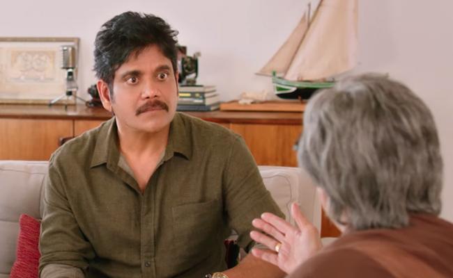 Akkineni Nagarjuna Manmadhudu 2 Teaser - Sakshi