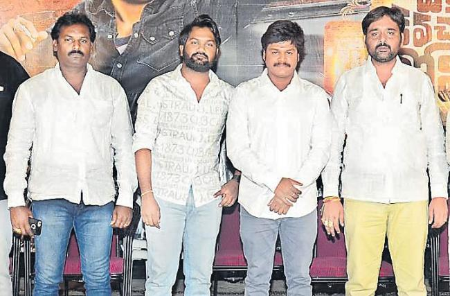 vajra kavachadhara govinda movie pre release press meet - Sakshi
