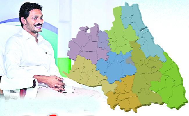 Andhra Pradesh To Get New Districts!  - Sakshi
