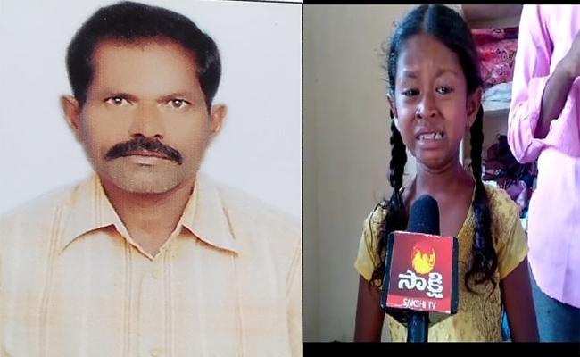 Ysr  District Resident Missing In Kuwait - Sakshi