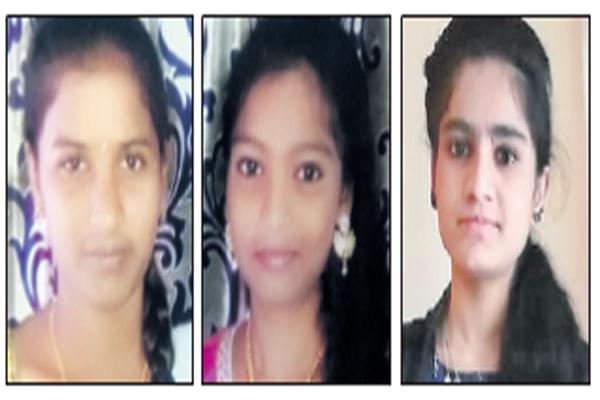 Three girls disappear in patancheru - Sakshi