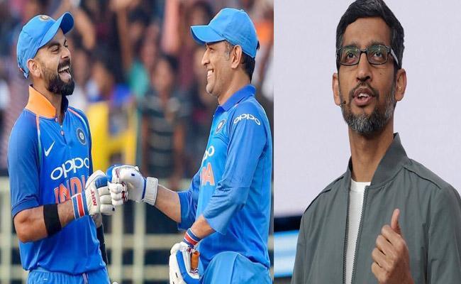 Sundar Pichai Prediction Of Finalists In ICC World Cup 2019 - Sakshi