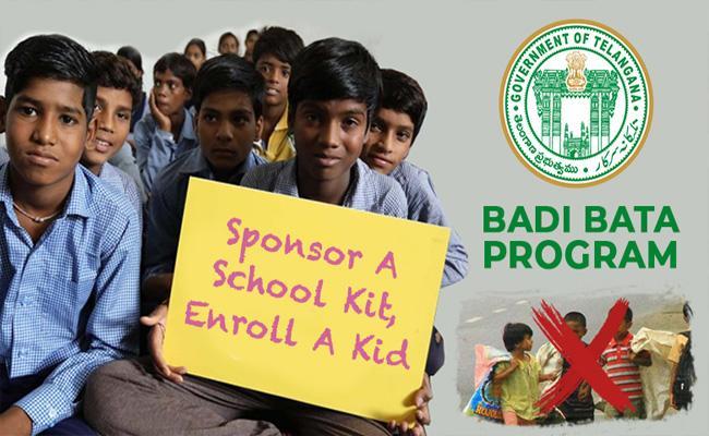 Badi Bata Program In Adilabad - Sakshi