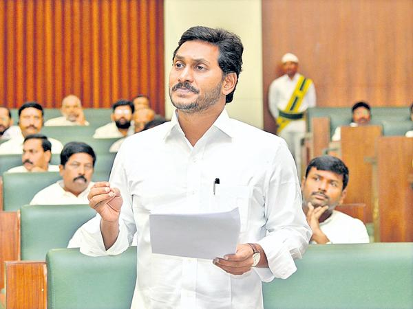 CM YS Jagan Mohan Reddy Comments About Party defections - Sakshi