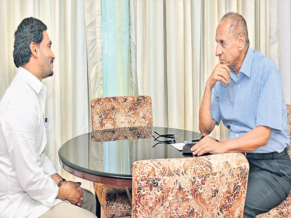 Governor Narasimhan Speech is Today In About members of both houses - Sakshi