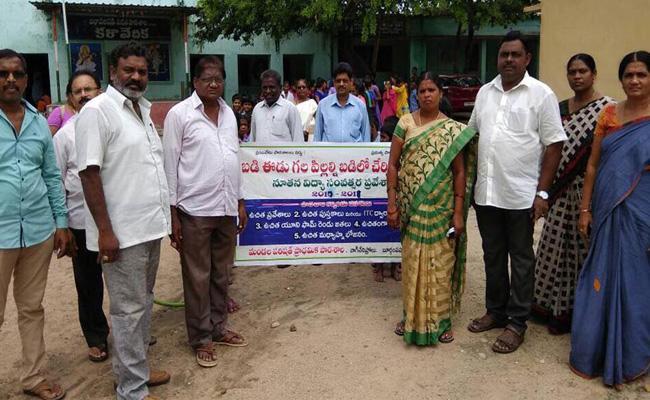 Badibata Program In Khammam - Sakshi