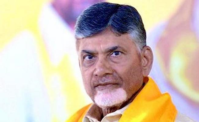 Petition Filed In AP High Court Against Chandrababu Naidu - Sakshi