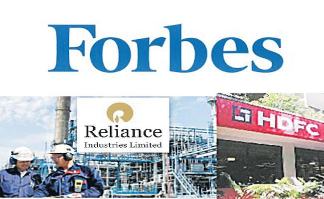 Reliance And HDFC in Forbes Global List - Sakshi