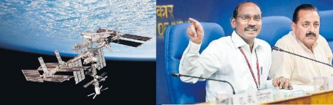 India planning to have own space station - Sakshi