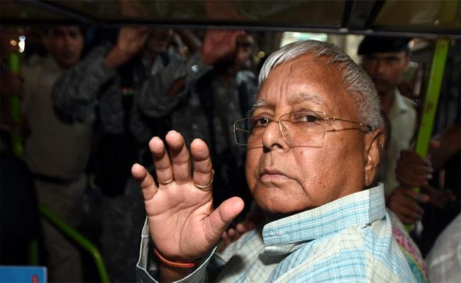 Lalu Prasad Yadav Applied For Bail Petition - Sakshi