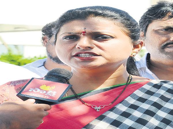 RK Roja Fires On Chandrababu Naidu - Sakshi