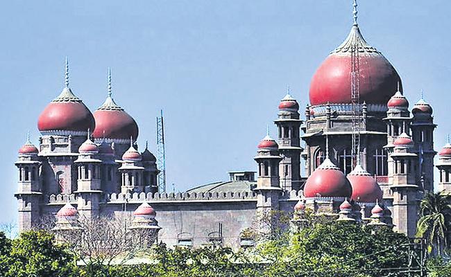 Disqualified MLCs Case Telangana High Court Reserves Judgement - Sakshi