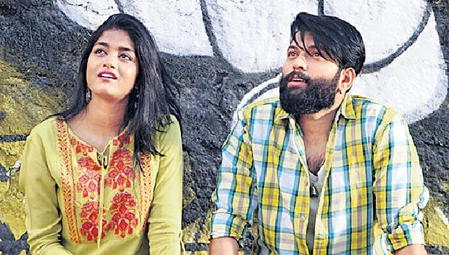 eureka telugu movie audio launch shortly - Sakshi