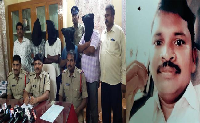 Bhimavaram Resident Was Murdered By Own Relatives - Sakshi