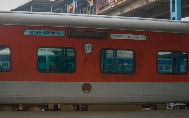 Visakhapatnam To New Delhi AP Express Cancelled on June 16 - Sakshi