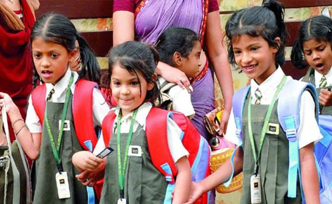 Private School Fee Hike In Telangana - Sakshi